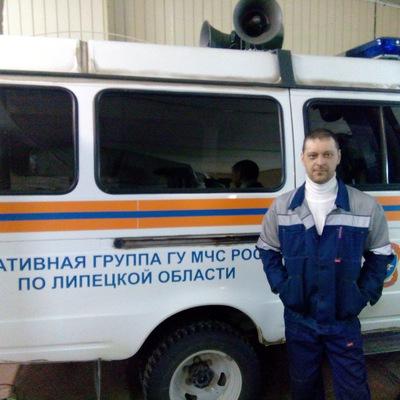 Яков Ощепков
