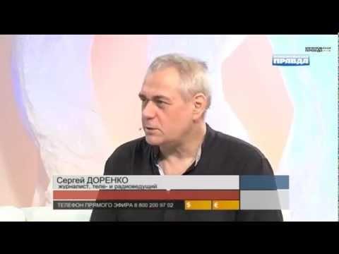 Сергей Доренко украинцы ужасные люди