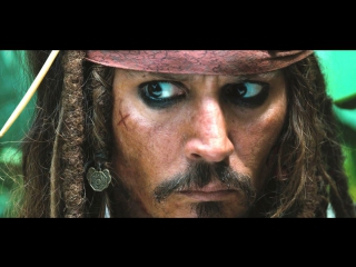 Pirates of the caribbean: on stranger tides / пираты карибского моря: на странных берегах(2011)