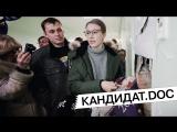 Кандидат.doc: Собчак в Новосибирске [18/01/18]