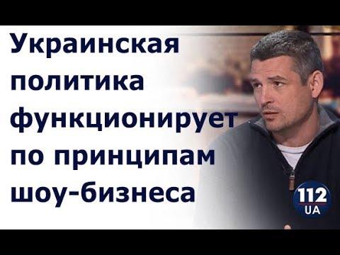 Валентин Гладких, кандидат философских наук, на 112, 30.09.2018