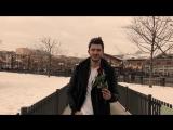 Костя Битеев - Скажи, что не бросишь танцы