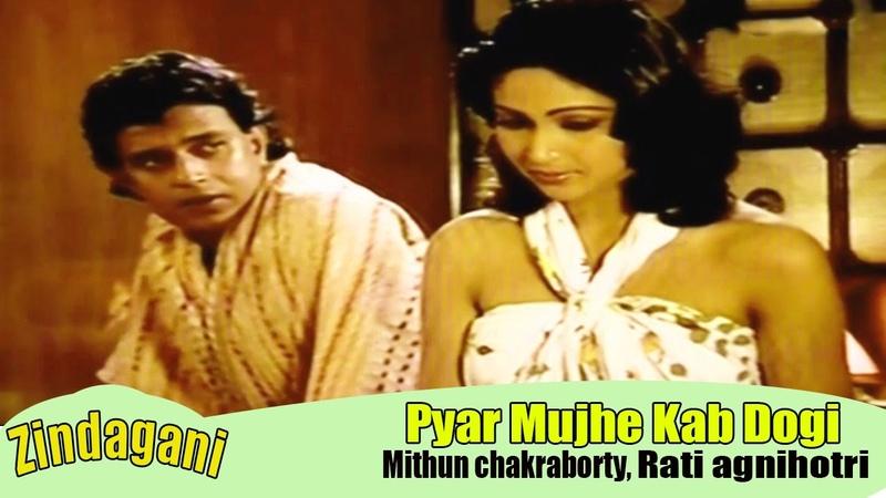 Pyar Mujhe Kab Dogi - Love Song | Asha Bhosle, Suresh Wadkar | Zindagani | Rakhee, Mithun, Rati