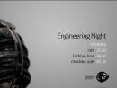 Музыка из проморолика Discovery Science - Вечер инженерии 2012