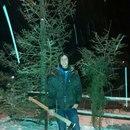 Олег Колодій фото #1