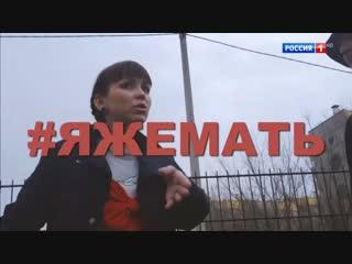 Андрей Малахов. Прямой эфир. #Яжемать. Почему оголтелые мамочки раздражают общество?