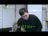 My Ugly Duckling 180114 Episode 70