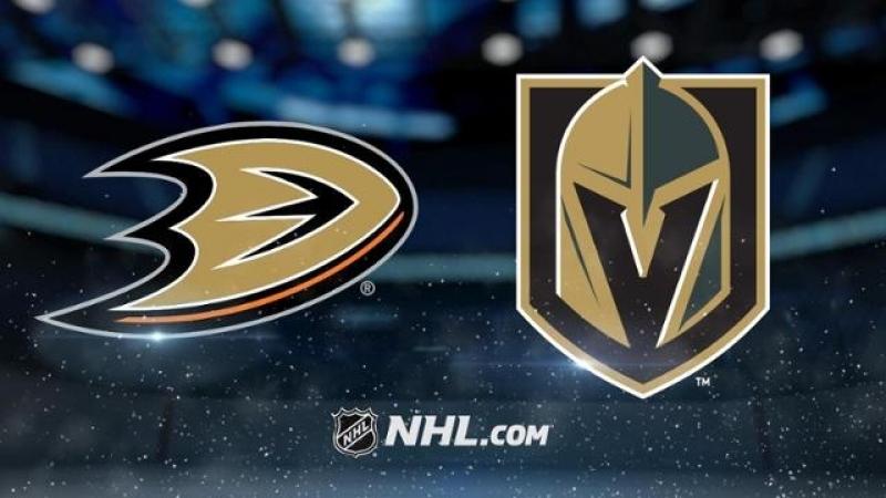 НХЛ - регулярный чемпионат. Вегас Голден Найтс - Анахайм Дакс - 0:2 (0:1, 0:0, 0:1)