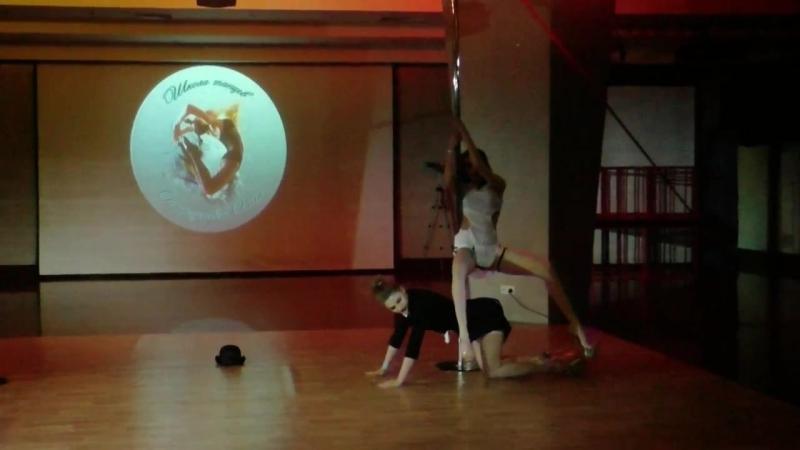 дуэт Лейла Гасанова И Аександра Фриева - Catwalk Dance Fest IX[pole dance, aeria.18