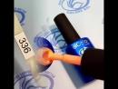💅🔥✨Трёхфазный каучуковый гель-лак ~Gel Color BAL~, 11 ml, тон 336 «Языки пламени» (однотонный неоновый).