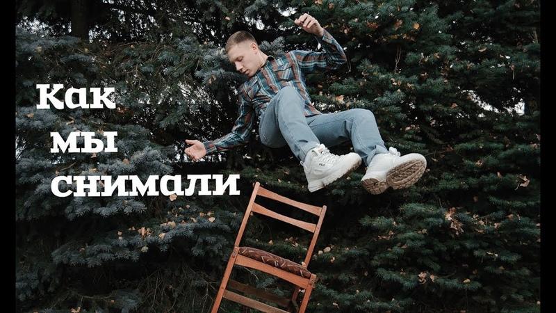 Фото с левитацией (как мы снимали) levitation