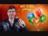 """Музыкальное кафе """"Ромашка"""" №385"""