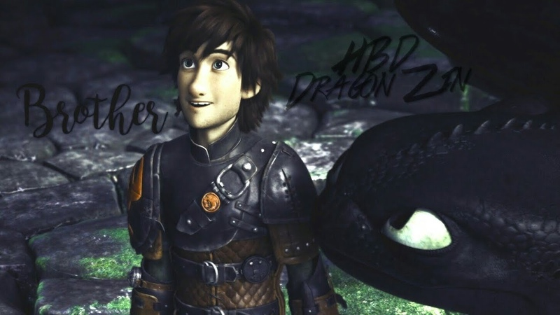 HTTYD ► HBD Zinni ► Brother