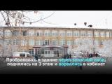 Что известно о трагедии в пермской школе №127