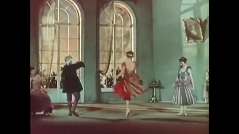 04. Урок танца (гавот сестер)