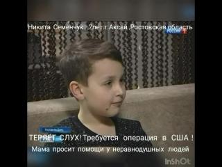 Мир для ростовского футболиста становиться ТИШЕ!