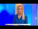 Вести Москва Вести Москва Эфир от 11 04 2016 08 30