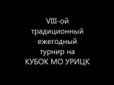 2.12.17 Майоров Андрей vs Абовян Камо 42 кг 10-11 лет_Кубок МО Урицк