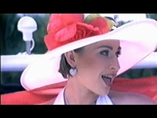 Алмаз – Алиса Мон 1997 (А. Мон)