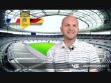 Прогноз на матч Лиги Наций Франция - Германия. (16 октября 2018)