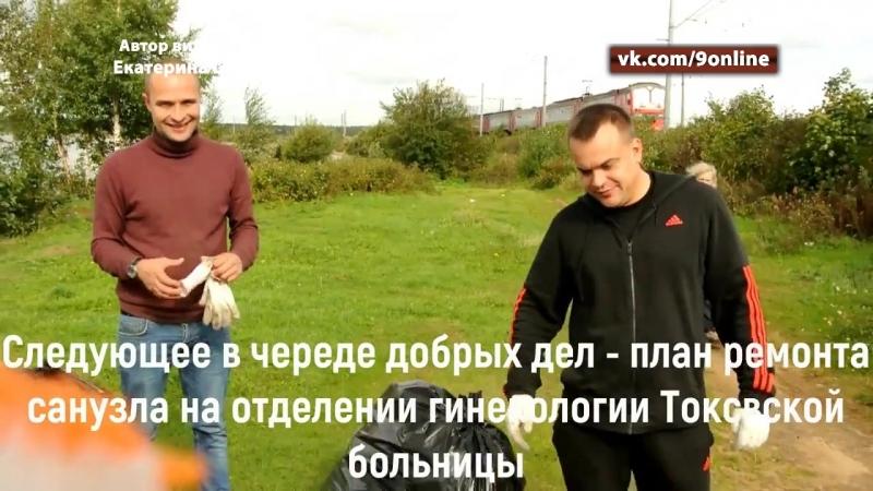 Очистка Кавголовского озера Токсово