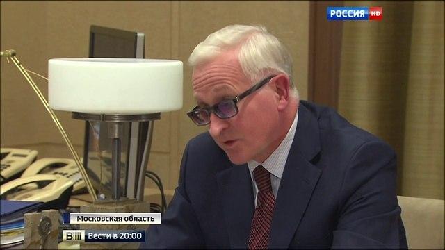Вести 20:00 • Площадка для диалога: Путин и Шохин обсудили взаимодействие бизнеса и власти
