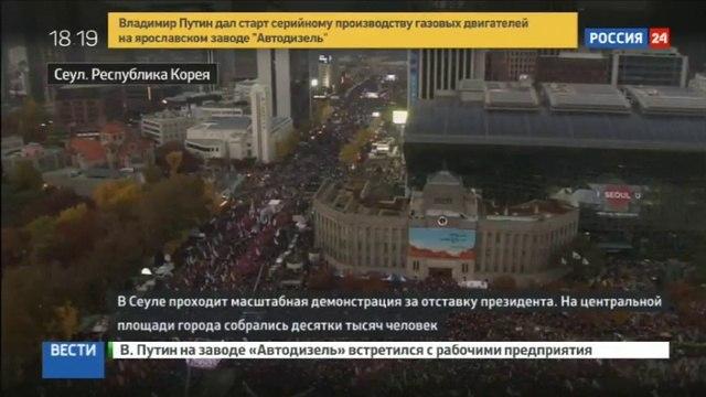 Новости на Россия 24 Противники президента Южной Кореи устроили потасовку с полицейскими