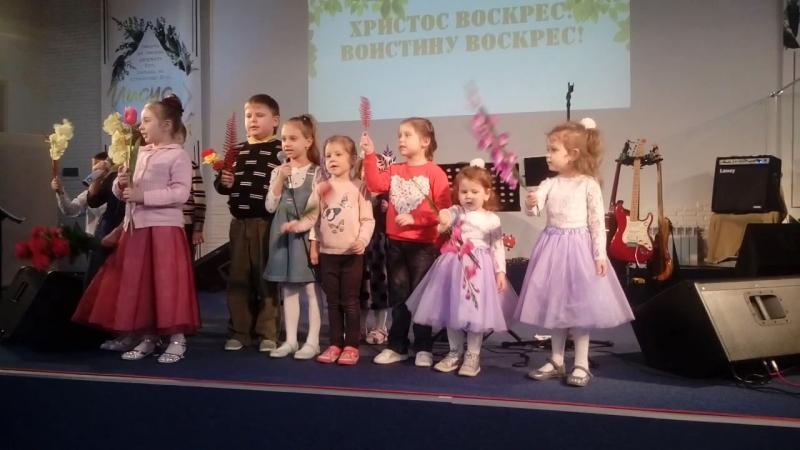 Воскресная школа церкви Святого Петра
