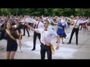 Танец выпускников на последнем звонке 2017 Светлодарский УВК1