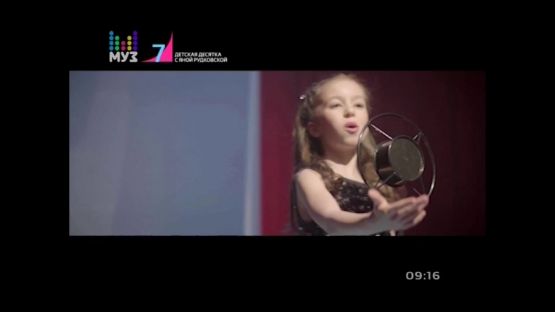 Дина Бару — Здесь и сейчас (Муз-ТВ) Детская десятка с Яной Рудковской. 7 место