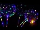 Светящиеся воздушные шары 5 [ balloonsbobo]