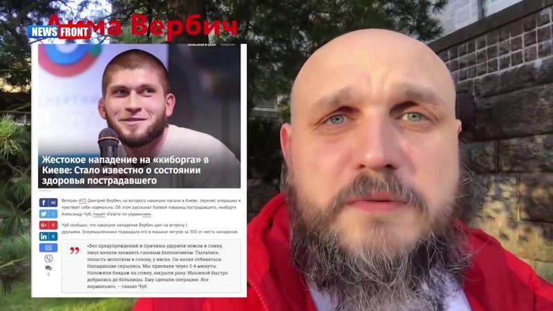Партизаны убивают бандеровцев, в Киеве! С-14 в страхе 18