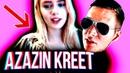 GTFOBAE vs. AZAZIN KREET - ТЕСТ НА ПСИХИКУ