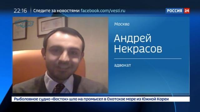 Новости на Россия 24 • Бог Юра в Подмосковье пойман фактический руководитель секты бога Кузи