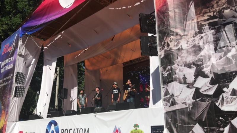 Александр Щербина и 3х3 - Медный всадник