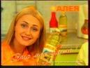 Рекламный блок и анонсы матч Порту - Монако, Бульварный переплёт НТВ Беларусь, май 2004 1