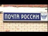 """""""Почта России"""" первый дрон комом!"""
