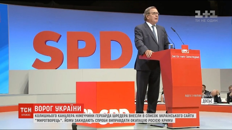 Німецьке МЗС закликало Україну закрити сайт Миротворець