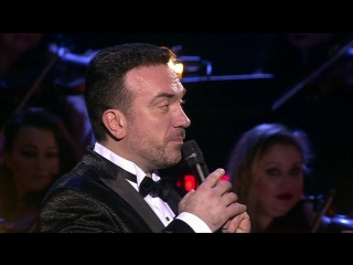 Юбилейный концерт Сергея Жилина иоркестра «Фонограф». Анонс