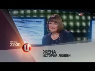 Маргарита Суханкина. Жена. История любви