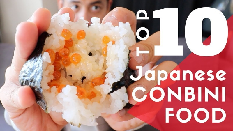 TOP 10 Must Try FOOD in a JAPANESE Convenience Store