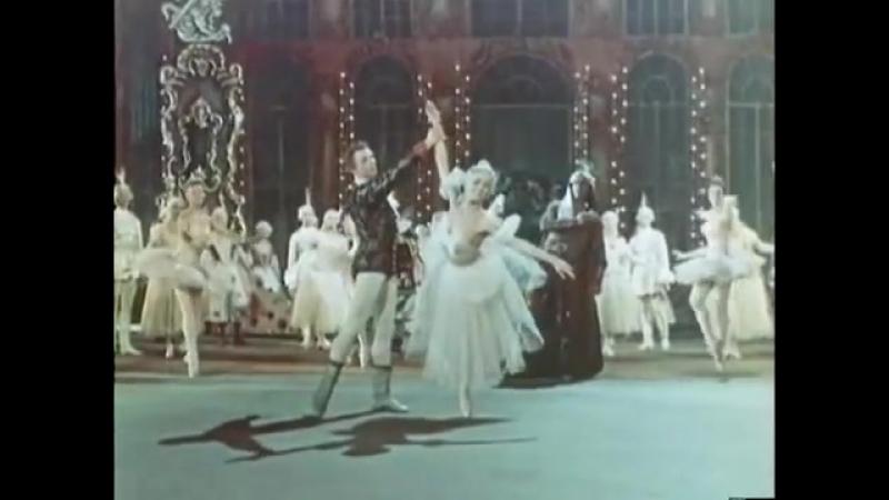 Хрустальный башмачок фильм-балет