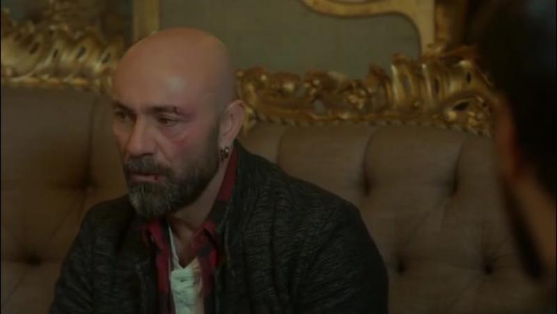 Грехи моего отца Babamın 3 серия(2018)