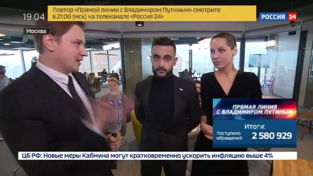Новости на Россия 24 • Новшество Прямой линии: Путин впервые призвал чиновников к ответу в прямом эфире