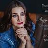 Мастер класс МК фотографа Марина Туник Краснодар