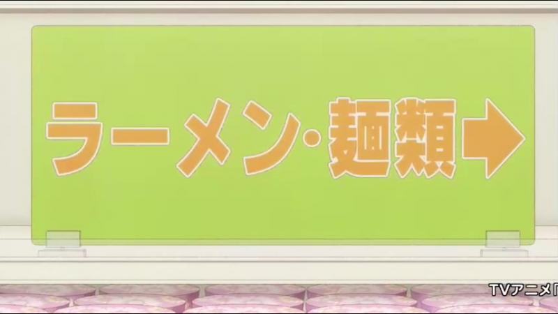 Коидзуми-сан любит рамен 3 серия Русская озвучка Ramen Daisuki Koizumi-san 3