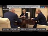 Путин требует ответы на вопросы про пожар в Кемерово
