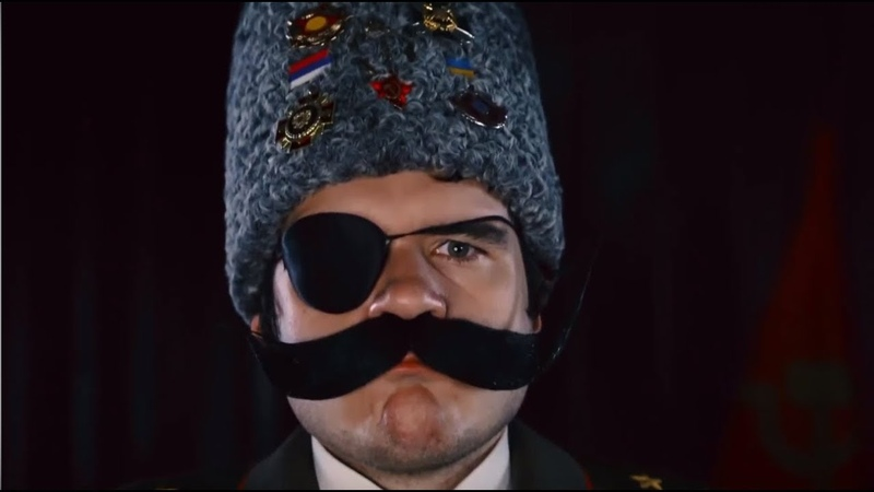 Badcomedian КГФСБ В Деле Отборная клюква из обзора на Красный Воробей