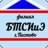 филиал БТСИиЭ г.Пестово (техникум)