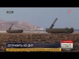 Кадры учений береговых комплексов « #Бал » и « #Бастион » в Крыму #Крым